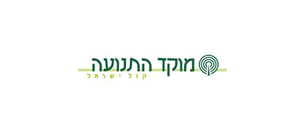 kol-israel