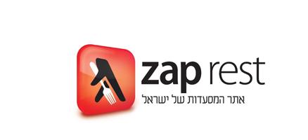 zap_rest