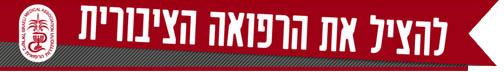 maavak2010